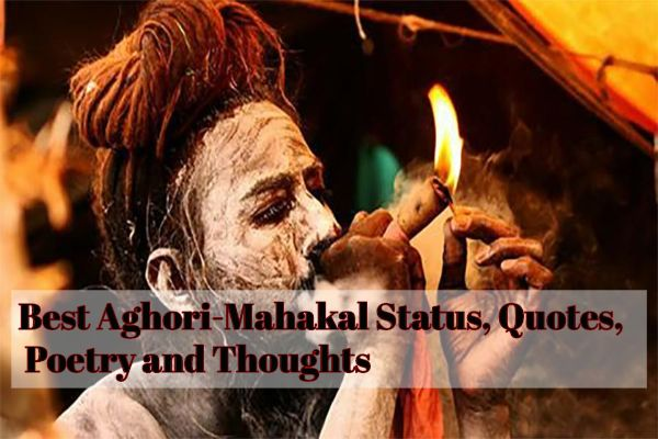 Top 50 Aghori Status, Quotes, Poetry and Thoughts in hindi