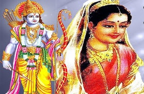 क्या भगवान राम की एक बहन थी?