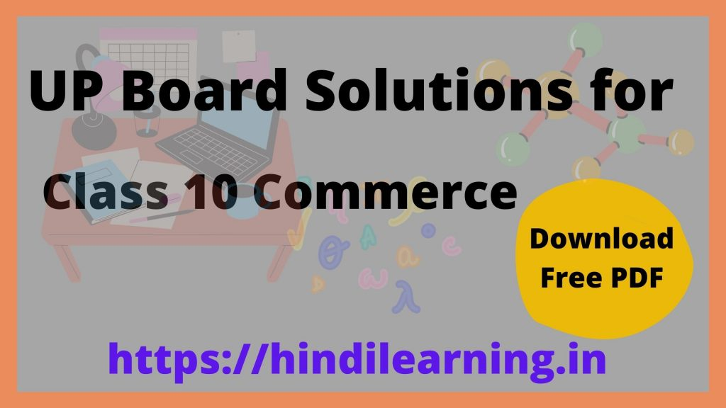 UP Board Solutions for Class 10 Commerce