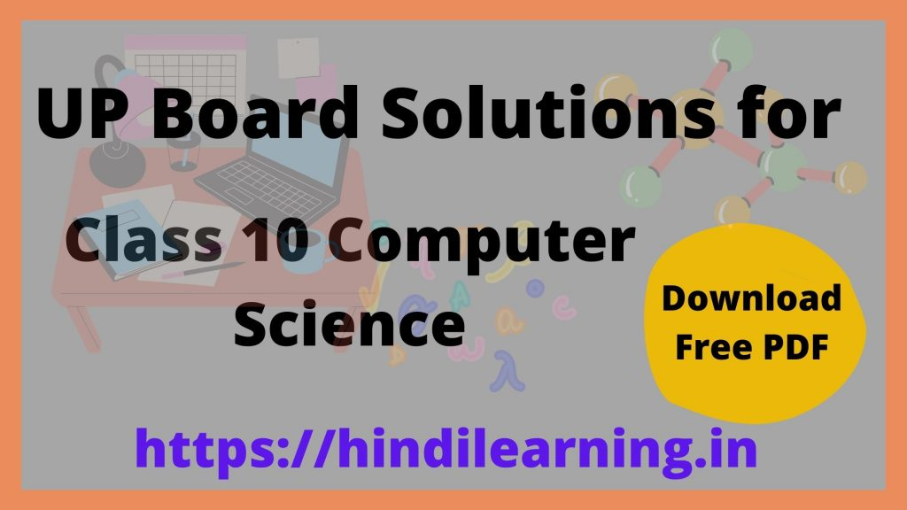 UP Board Solutions for Class 10 Computer Science