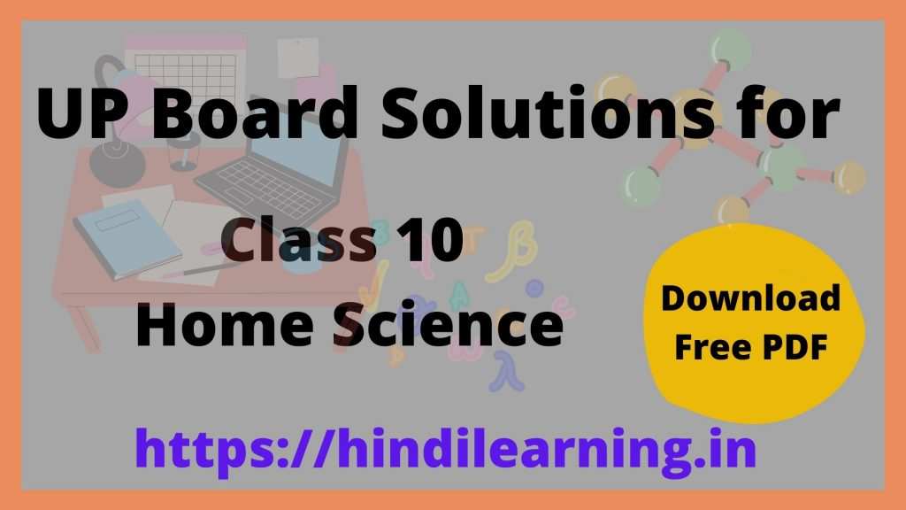 UP Board Solutions for Class 10 Home Science