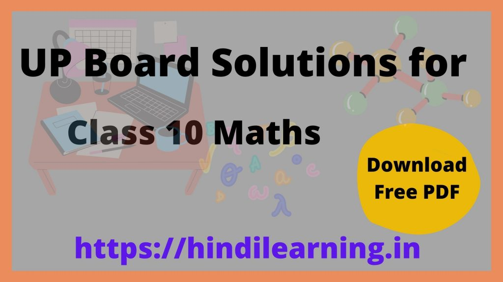 UP Board Solutions for Class 10 Maths