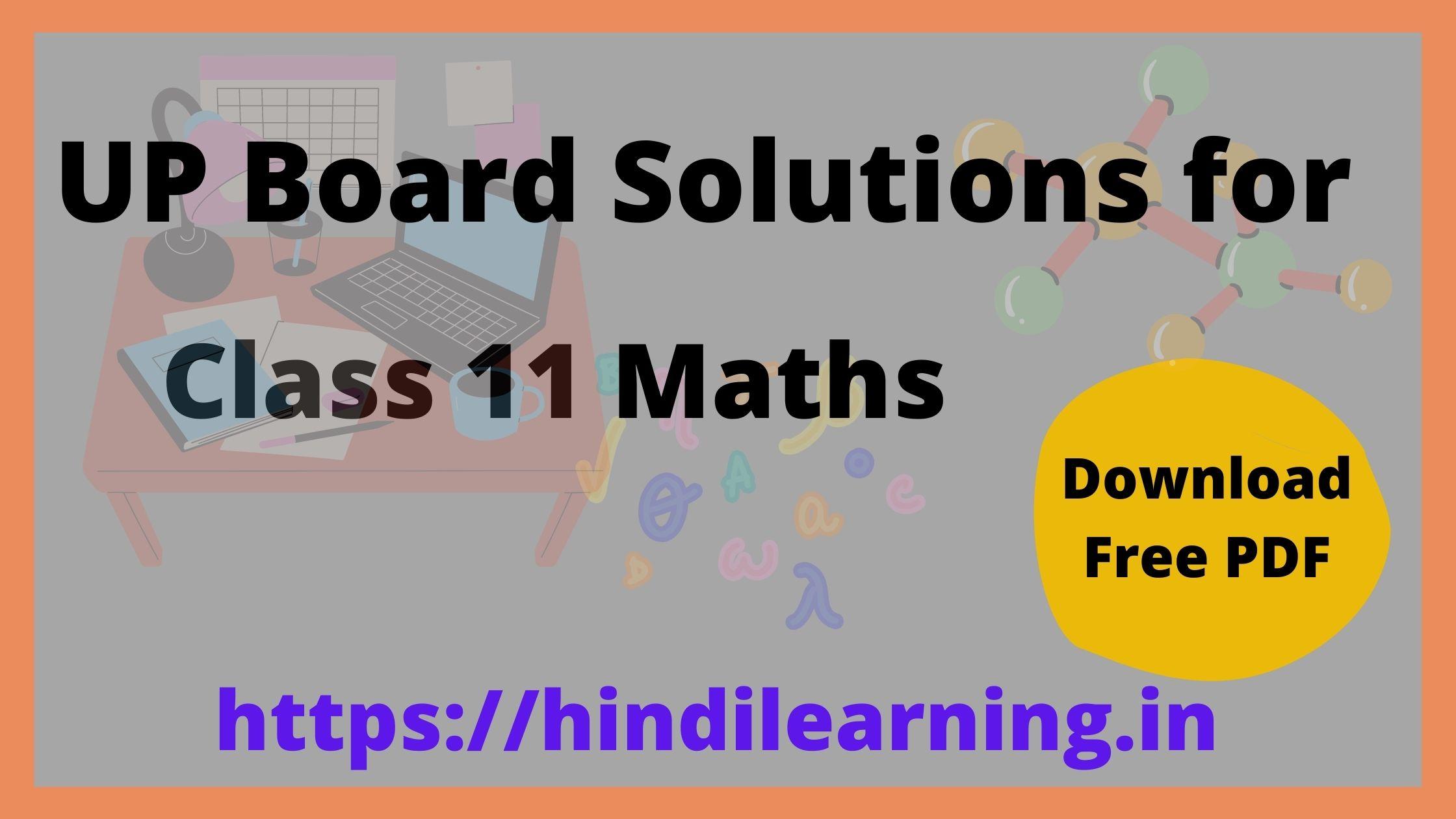 UP Board Solutions for Class 11 Maths Hindi Medium
