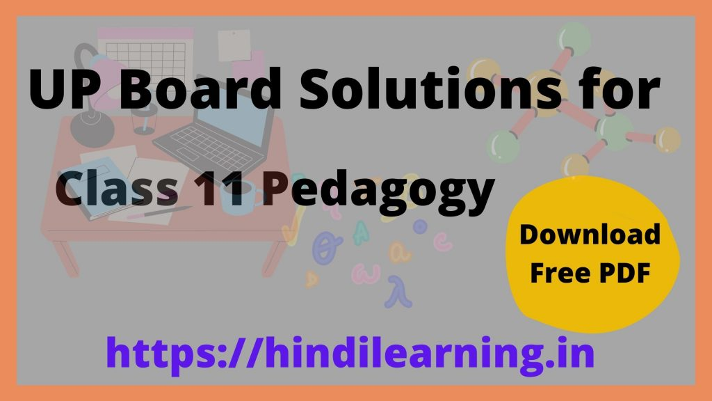 UP Board Solutions for Class 11 Pedagogy