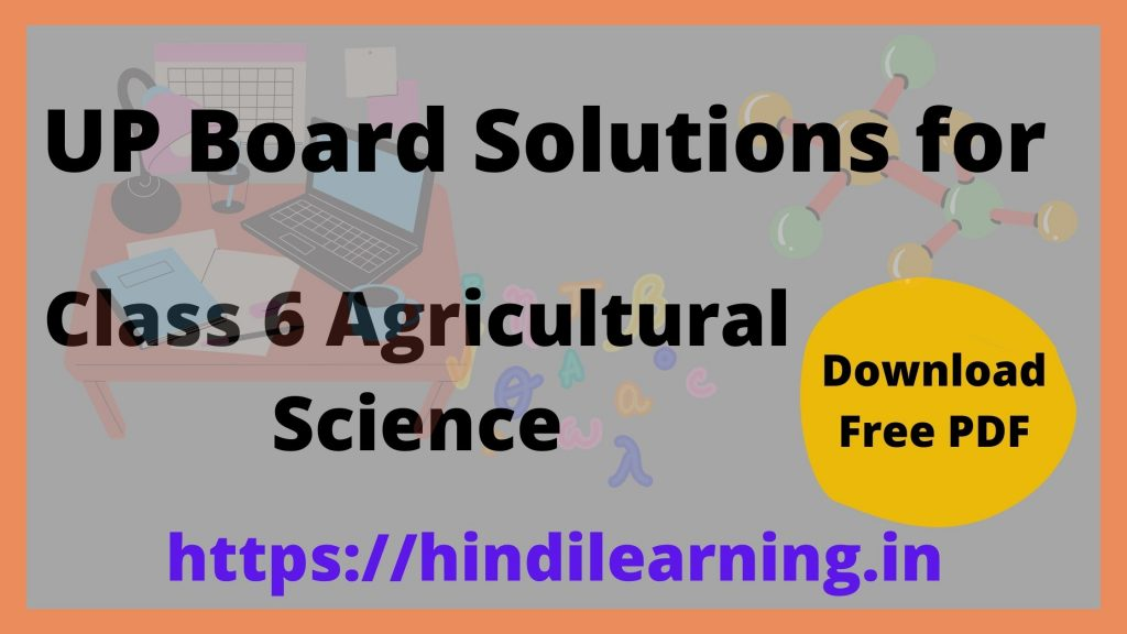 UP Board Solutions for Class 6 Agricultural Science
