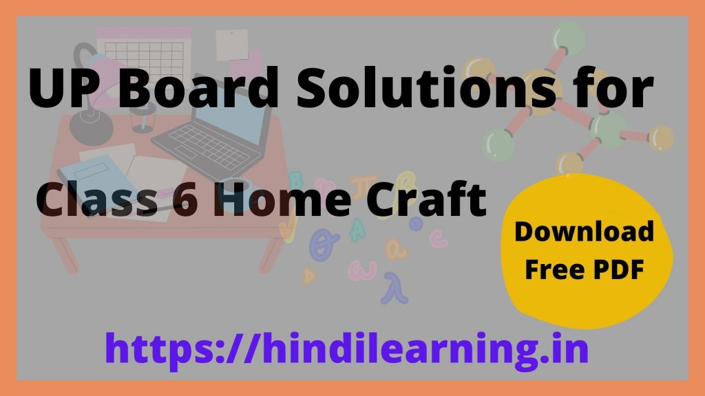 UP Board Solutions for Class 6 Home Craft