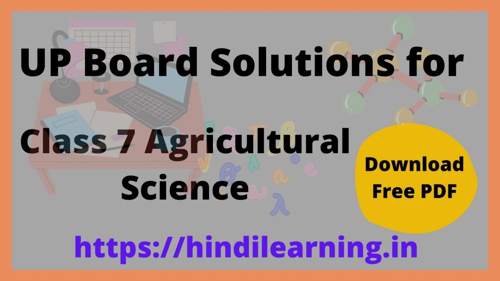 UP Board Solutions for Class 7 Agricultural Science