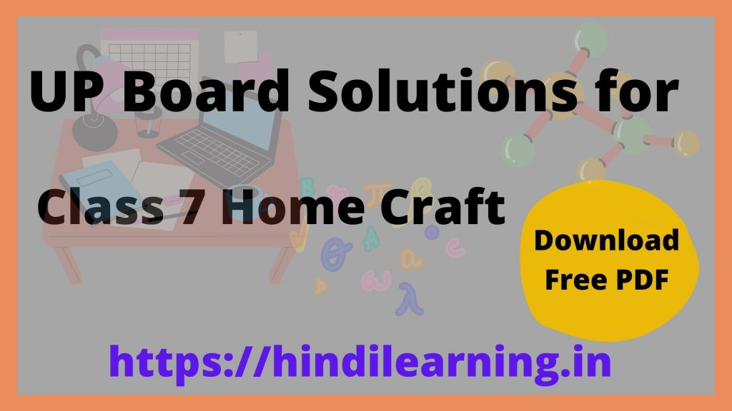 UP Board Solutions for Class 7 Home Craft