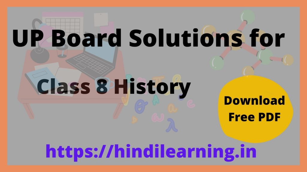 UP Board Solutions for Class 8 History