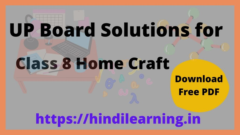 UP Board Solutions for Class 8 Home Craft