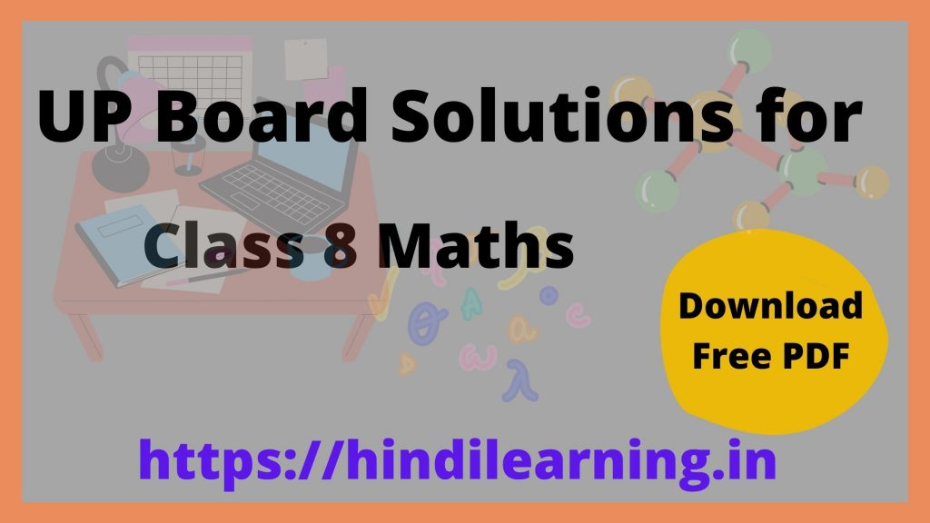 UP Board Solutions for Class 8 Maths