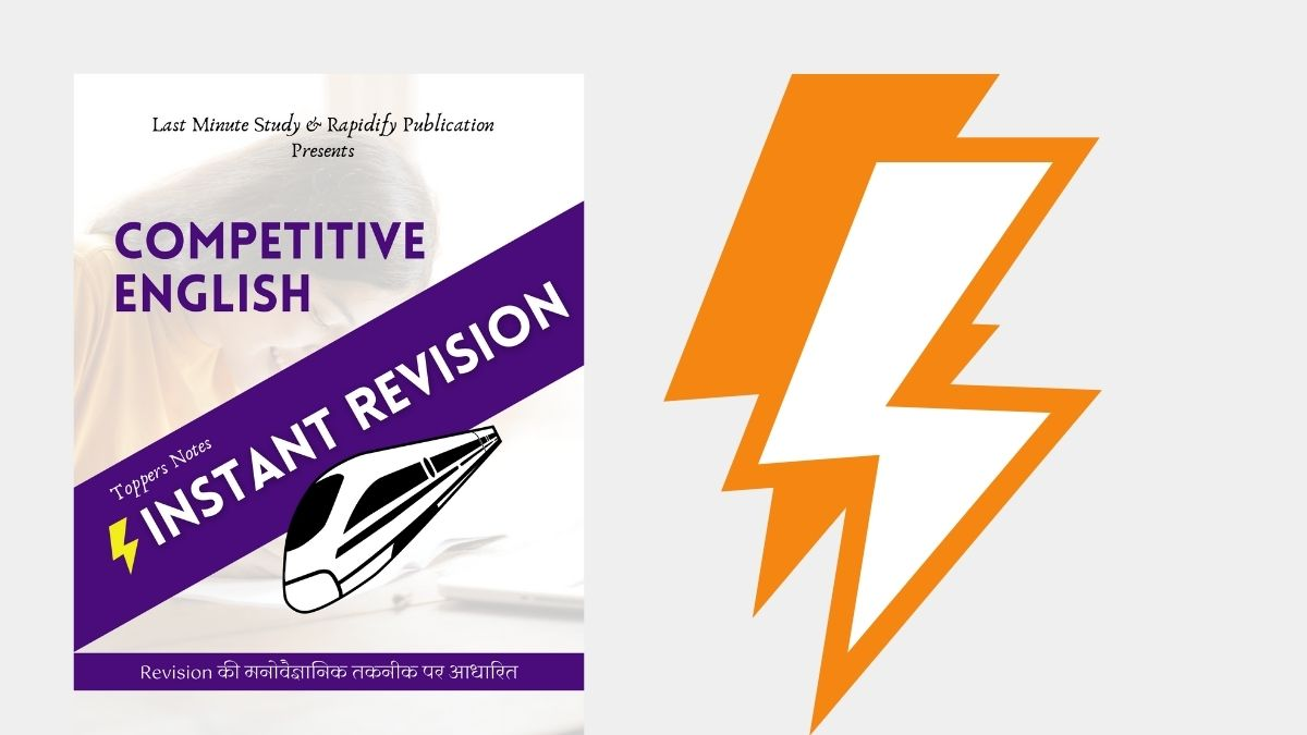 ⚡eBook Competitive English- Instant Revision